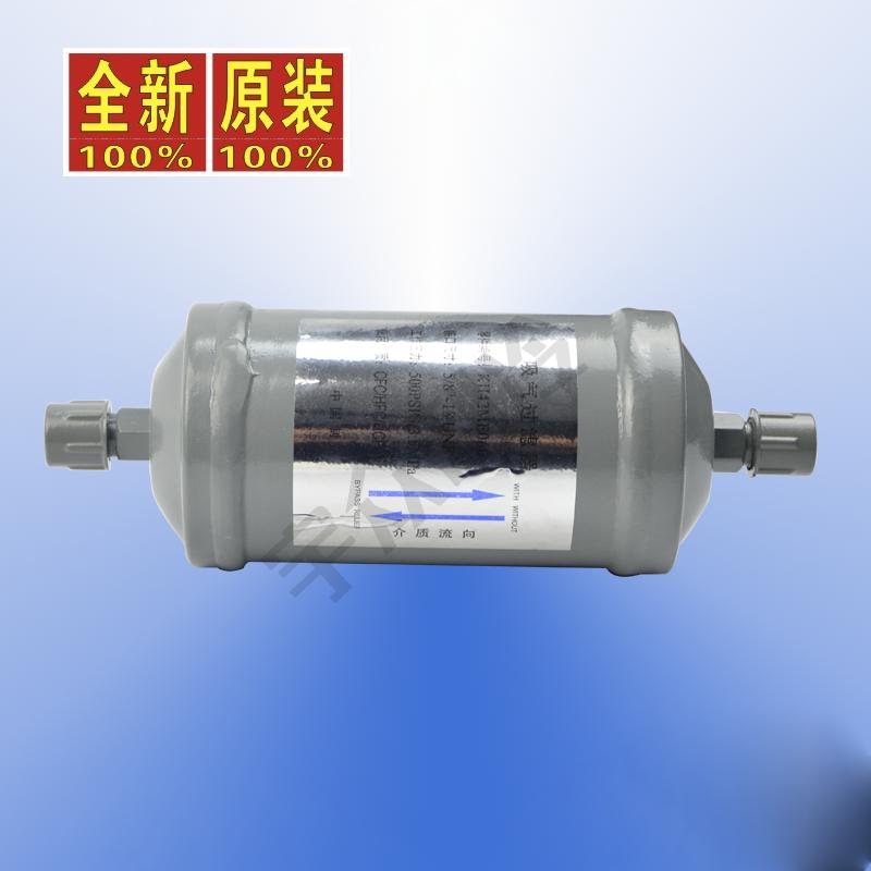 开利.离心机.l油回收过滤器(KH42ME060)85