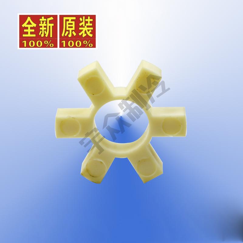 开利.离心机.扩压器连轴缓冲块(02XR54007701)76
