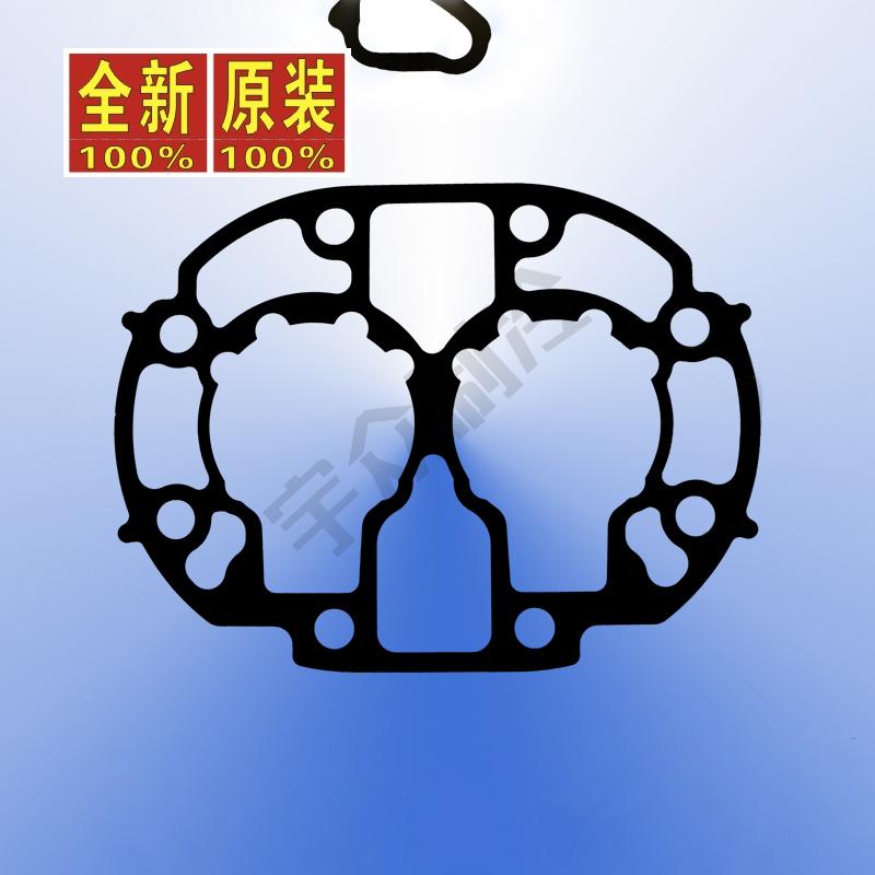 开利.活塞机.06E299压缩机气缸阀门垫片(06EA506414)110