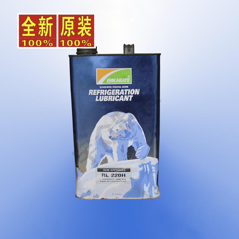 开利.螺杆机.冰熊冷冻油(RL220H)