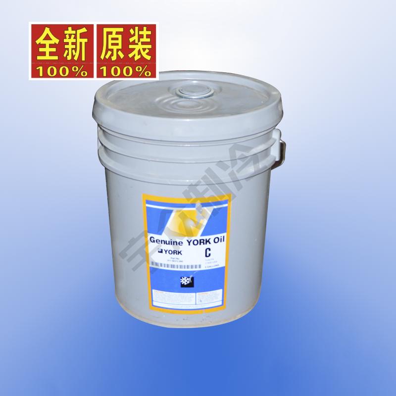 约克.活塞机.冷冻油(C油)(01100312000)