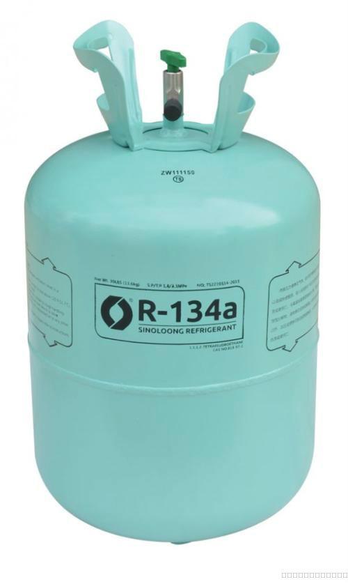 新型制冷工质 R450A 用于喷射制冷循环性能研究